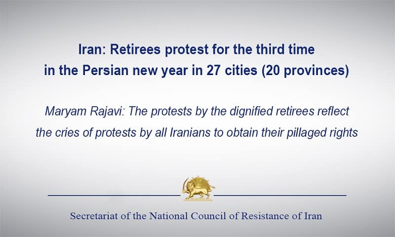 Pensioners-uprising-27-cities-election-boycott-iran-en-