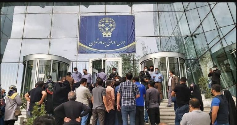 Round-up of Iran Protests: Social Unrests Continue