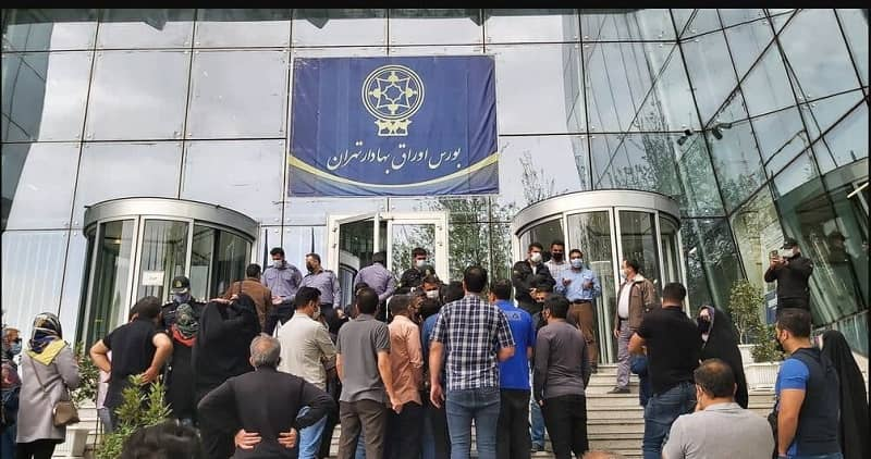 People gathered in front of the Tehran Stock Exchange