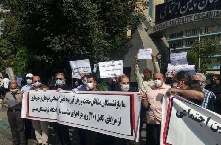 Retirees-protest-Iran