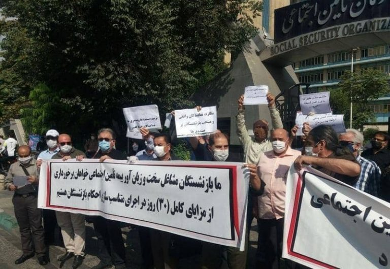 Iran: Retirees Ongoing Protests and Its Message