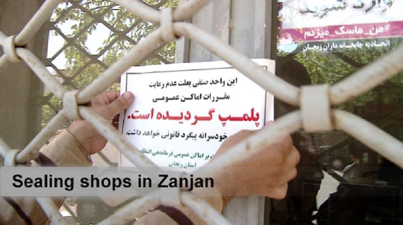 Sealing shops in Zanjan