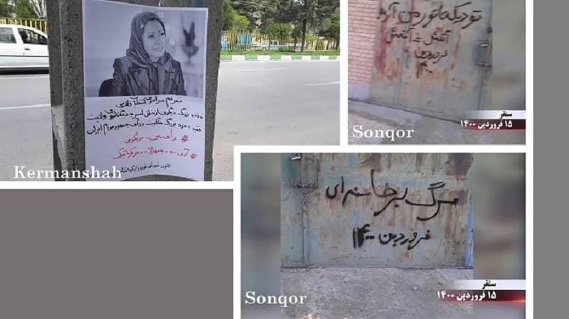 """Sonqor dan Kermanshah - Aktivitas Unit Perlawanan dan Pendukung MEK - """"Memboikot pemilu palsu adalah penolakan besar lainnya terhadap kediktatoran agama, yang telah merampas hak mereka atas republik yang dipilih secara demokratis"""" - 8 April 2021"""