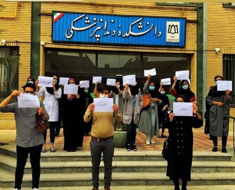 Students protest in Hamedan, Iran on April 10, 2021