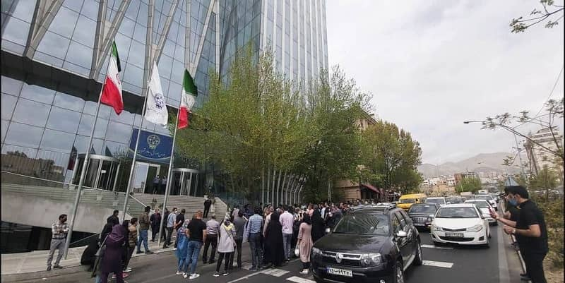 Protest in front of the Tehran Stock Exchange, Iran