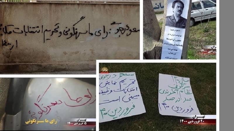 """Teheran - Aktivitas Unit Perlawanan dan Pendukung MEK - """"Massoud Rajavi: Suara kami adalah perubahan rezim dan memboikot pemilu palsu,"""" - 4-9 April 2021"""
