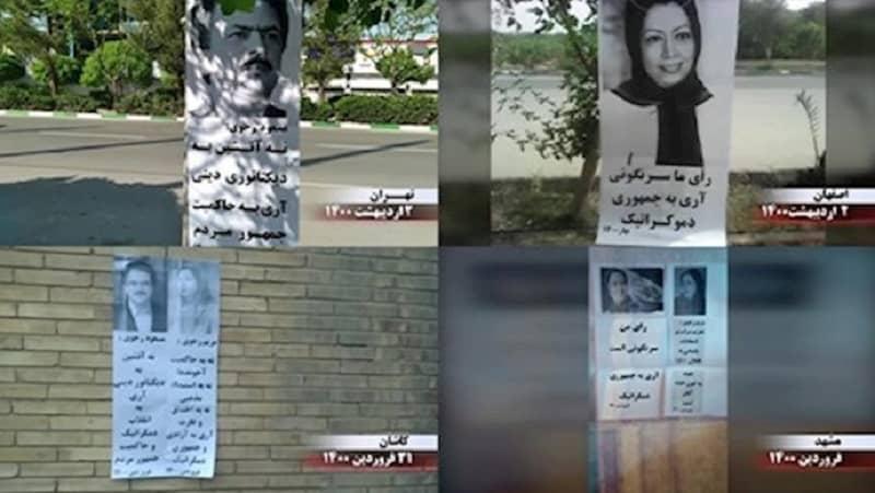 Aktivitas jaringan Oposisi Iran di dalam Iran menyerukan boikot pemilihan presiden palsu pada Juni - April 2021
