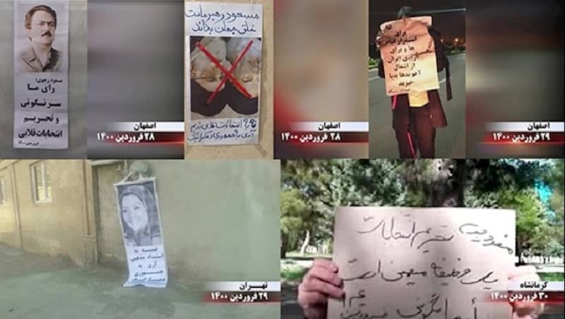 Activities of the MEK's network inside Iran against mullahs' sham presidential elections in June 2021 – April 16 to April 19.