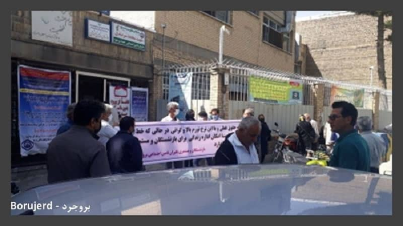 borujerd-iran-protests-25042021