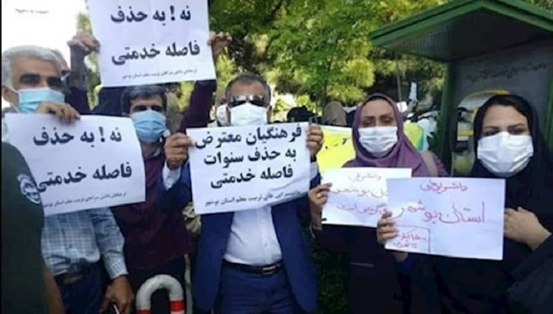 Graduate teachers protesting in Tehran, the capital of Iran – April 17, 2021