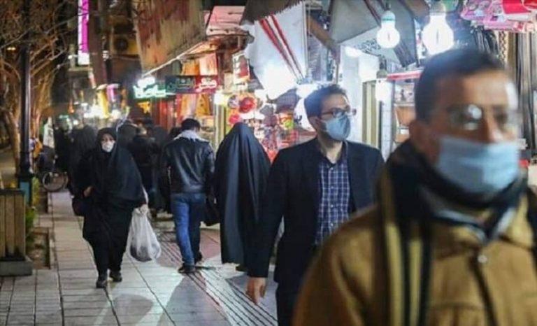 Iran: The Coronavirus Death Toll in 535 Cities Exceeds 245,600