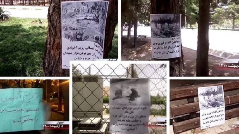 Iran: Nationwide Campaign by MEK Supporters and Resistance Units
