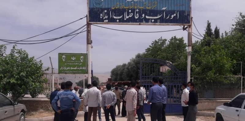 iran-izeh-water-plant-workers-protests-28042021
