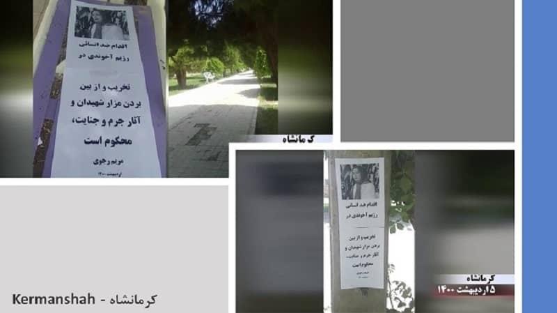 iran-kermanshah-mek-network-activities-25042021