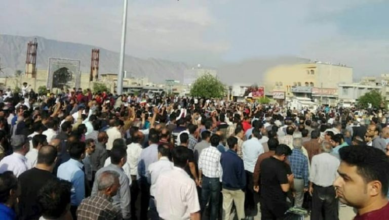 State-Run Media: Iran on the Verge of a Revolution