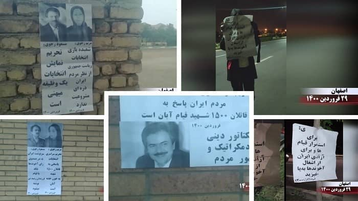 Isfahan – Activities of the Resistance Units and supporters of the MEK, calling for the boycott of the regime's sham election – April 18, 2021