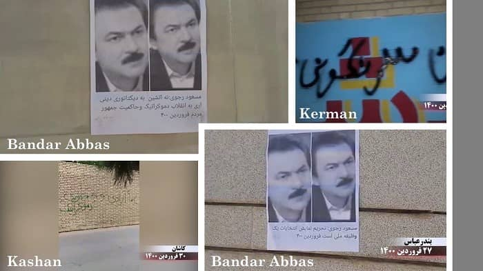 Bandar Abbas, Kerman, and Kashan – Activities of the Resistance Units and supporters of the MEK, calling for the boycott of the regime's sham election – April 16 – 20, 2021