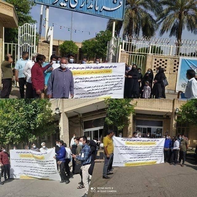 iran-narjouye-protest