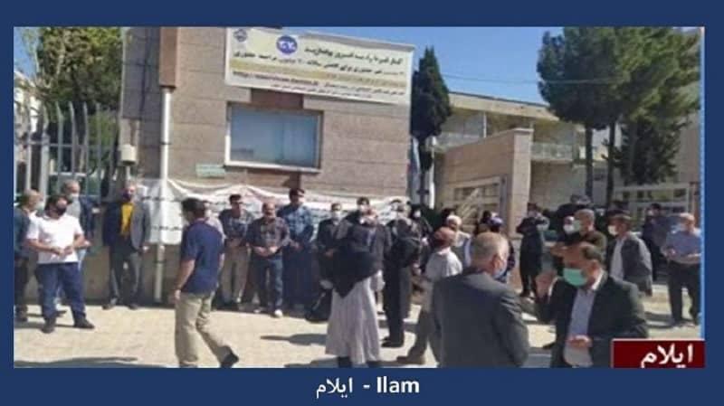 iran-protest-retirees-04042021-5