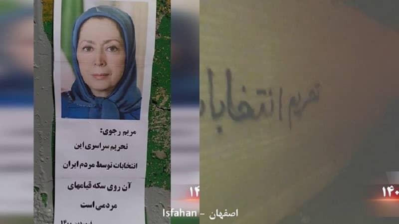 iran-resistansi-unit-04042021-6