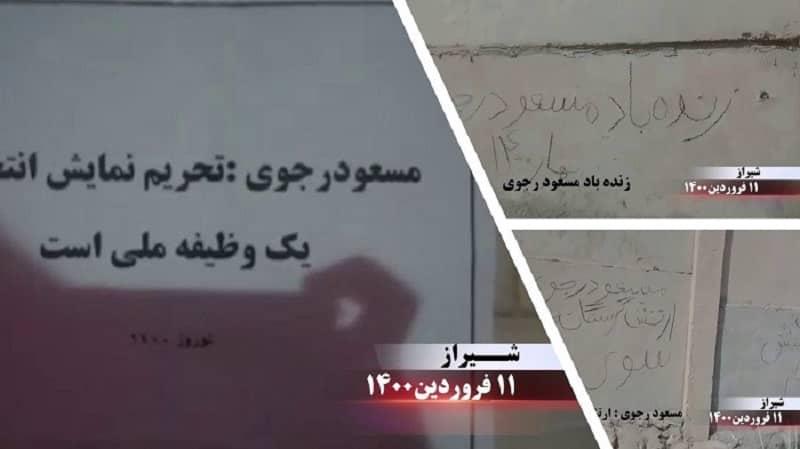 iran-resistansi-unit-04042021-8