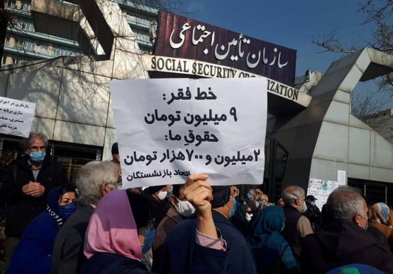 Iran: Second Nationwide Gathering Protests of Retirees in 25 Cities (19 Provinces)