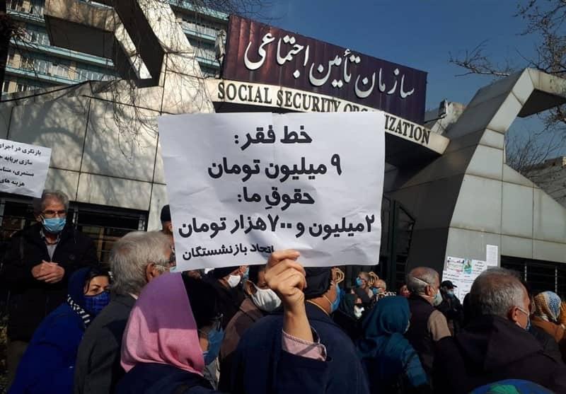 iran-retirees-protests