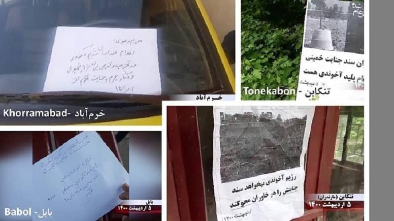 iran-various-places-mek-network-activities-25042021