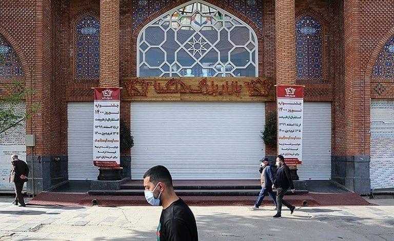Iran: Coronavirus Death Toll in 539 Cities Exceeds 254,300