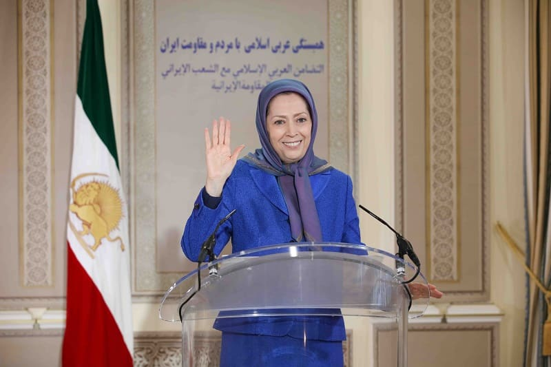 Maryam Rajavi, President-elect of the National Council of Resistance of Iran (NCRI) speaking at the Ramadan Online Conference