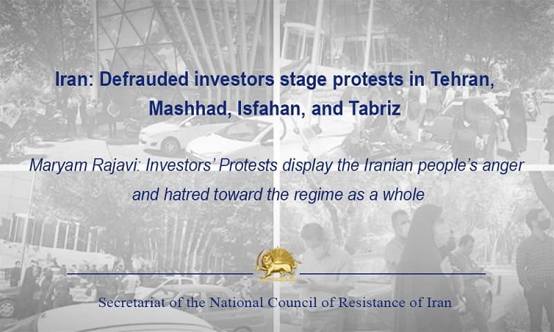 maryam-rajavi-website-announcement-protests-21042021