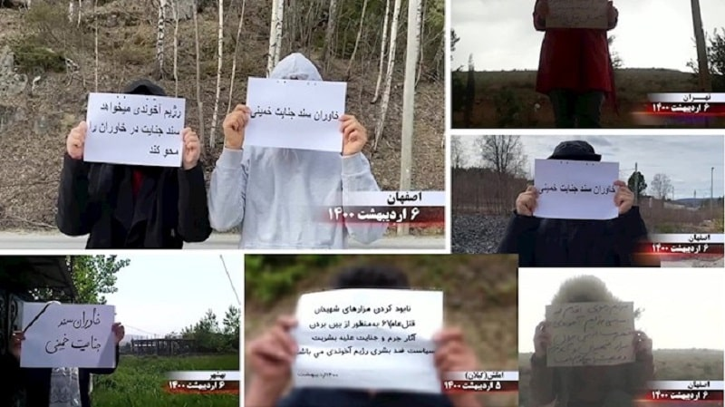 Activities of the MEK's network inside of Iran against regime's preparation for destroying Tehran's Khavaran Cemetery, the burial place of thousands of executed political prisoners in 1988.