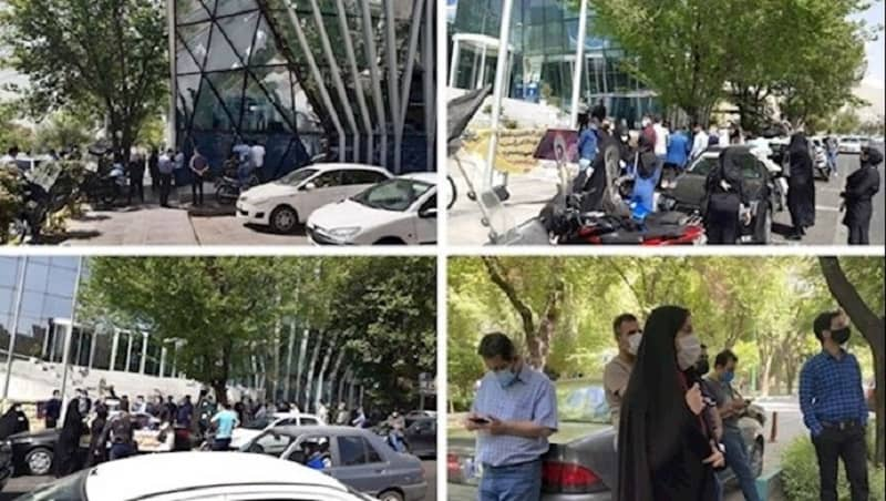 Protests by creditors and investors in several Iranian cities - April 21, 2021