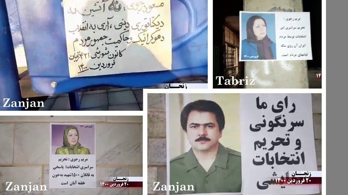 Iran: Call For A Boycott Of The Regime's Sham Presidential Election