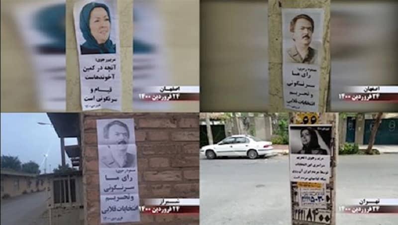Resistance Units activities across Iran– April 12 -14, 2021