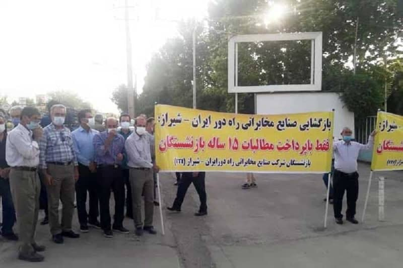 shiraz-retired-workers-28042021