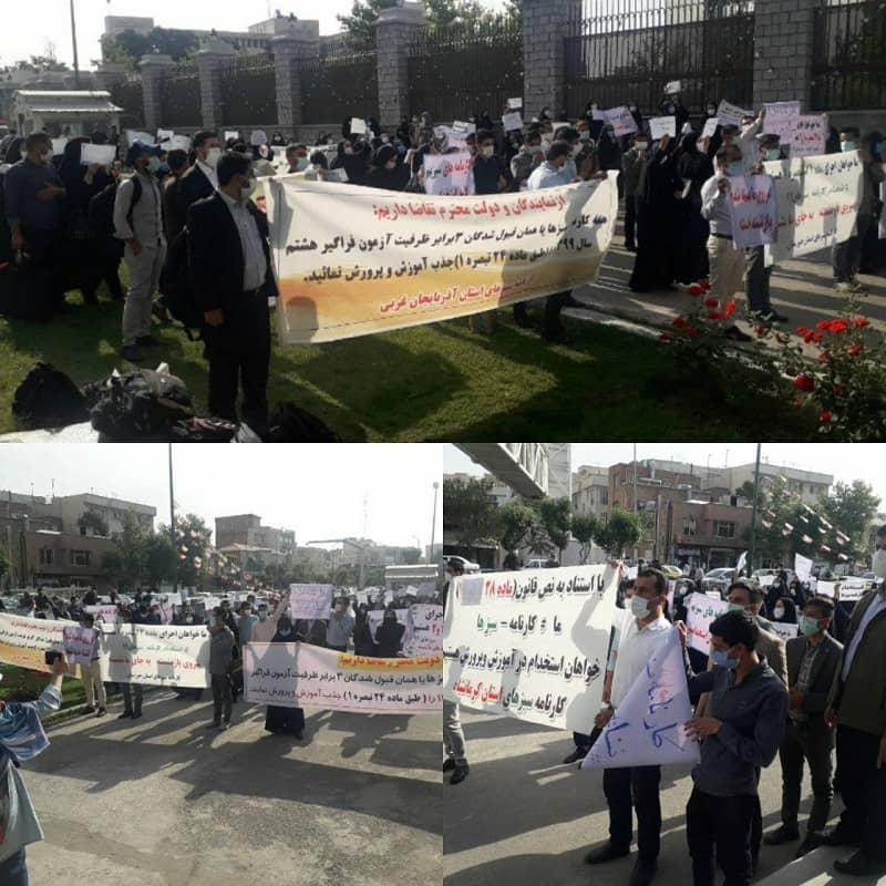 tehran-protest-27042021