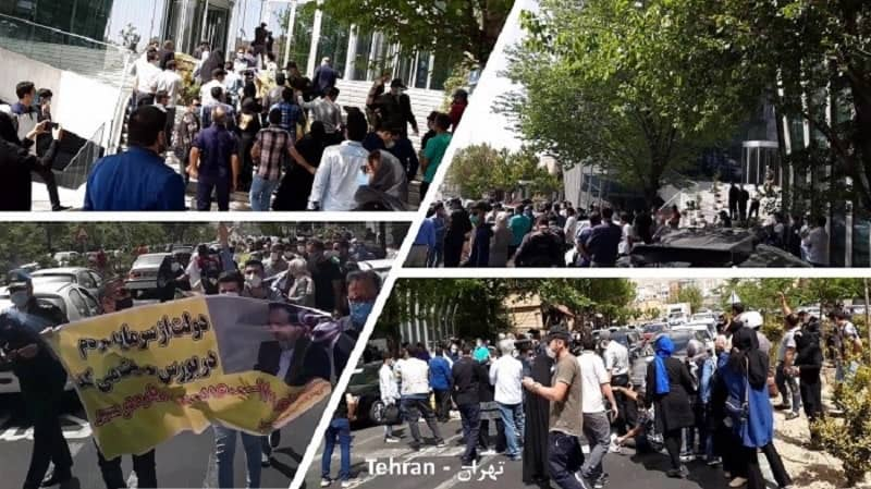 "Tehran – Protest rally by defrauded investors in front of the Stock Exchange building – ""Under the guise of Islam, they are suppressing the people"" – April 21, 2021"