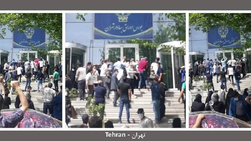 Tehran – Protest rally by defrauded investors in front of the Stock Exchange building – April 21, 2021