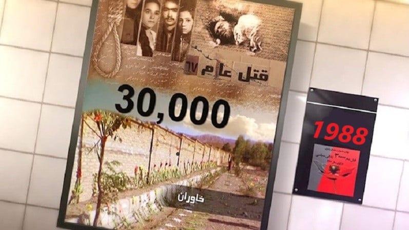 Pembantaian Iran 1988