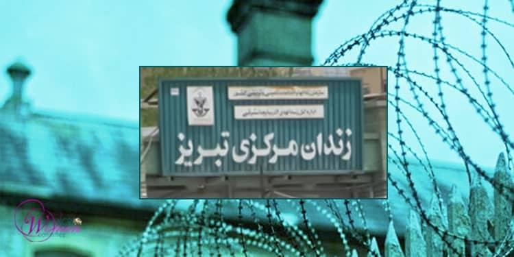 Forced-labor-in-Tabriz-Prison-min