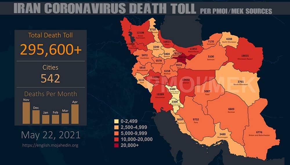 PMOI-MEK melaporkan lebih dari 295.600 kematian akibat virus korona (COVID-19) di Iran