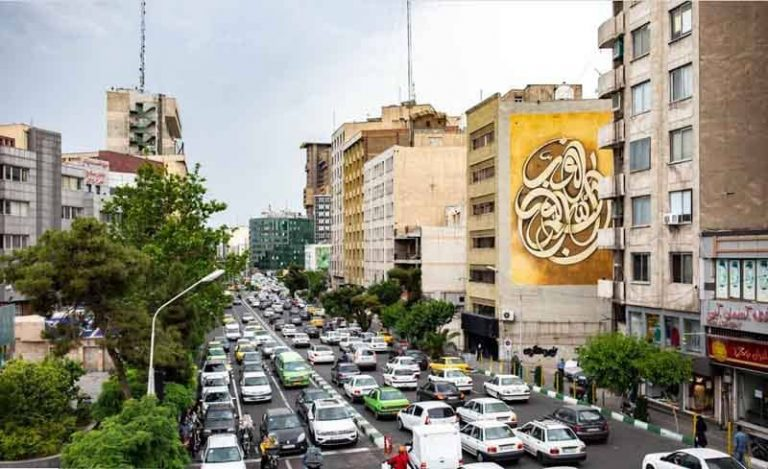 Iran: COVID-19 Takes the Lives of at Least 285,200 in 541 Cities