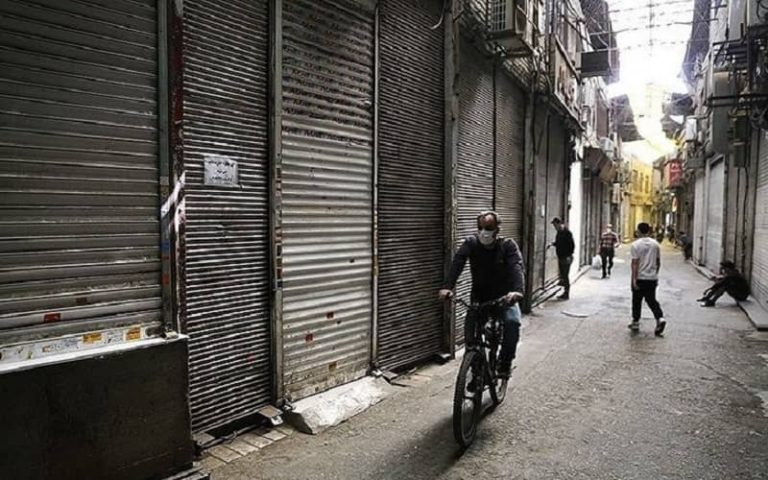 Iran: Coronavirus Death Toll In 541 Cities Exceeds 273,200