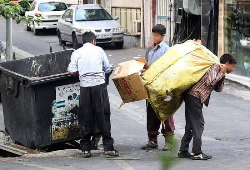 Iran: Poverty And Misery And Regime's 2021 Presidential Elections