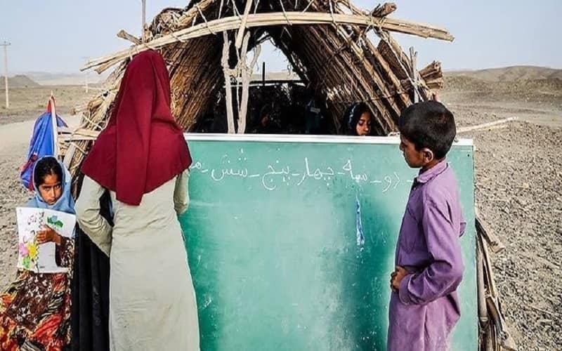 school in rural areas in Iran