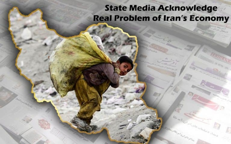 Facts acknowledged by Iran's state media underline that Iran's economy and people suffer from the regime, its corruption, and wrong policies.