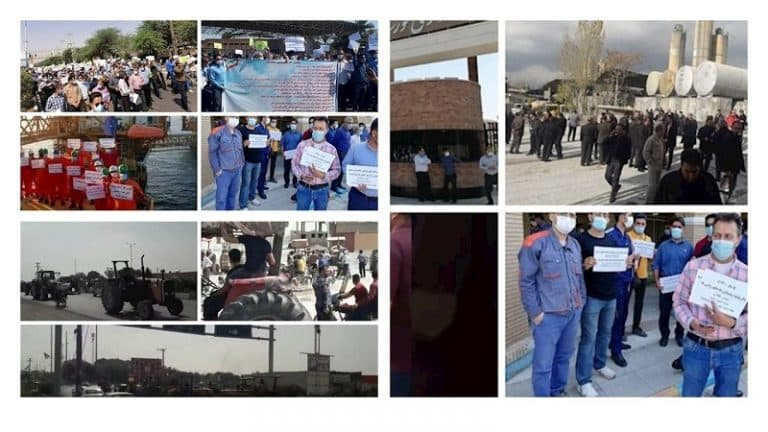 Round Up of Iran Protests: Protests Continue Across the Country