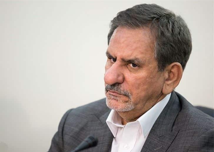 Iran's Election 2021: Who is Eshaq Jahangiri?