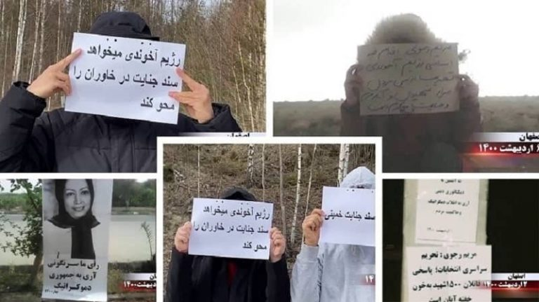 Iran: Activities Of The Resistance Units And MEK Supporters – Calling For Boycotting Regime's Sham Election